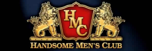 Jimmy Kimmel's Handsome Men's Club (HMC) | Give Me My Remote