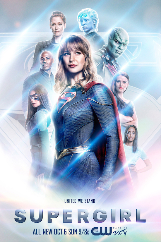 SUPERGIRL Season 5 Key Art