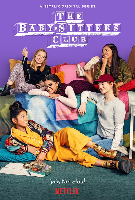THE BABY-SITTERS CLUB premiere date